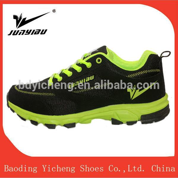 Sapatos de importação preço baixo comprar Mens tênis de basquete ... 9293282006f2c