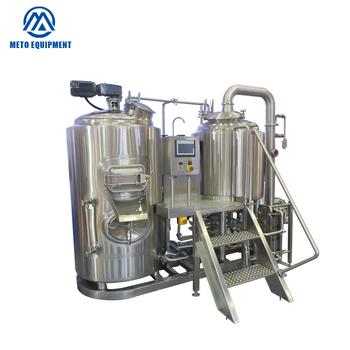 300 Liter Beer Brewery Equipment Micro Brewing Machine Diy Craft Beer Equipment In Bar Buy Brewing Equipment 300 Litre Brew Equipment For Pub Craft