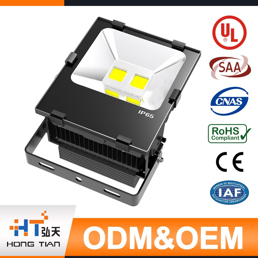 China Alibaba Outdoor Led Flood Light 70W