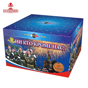 100 200 600 shots Cake Fireworks Type and Christmas Occasion big cake  fireworks
