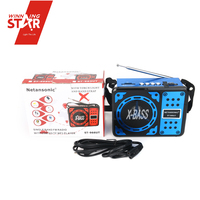 Mini Hi-Fi car Amplifier fm radio receiver pocket radio