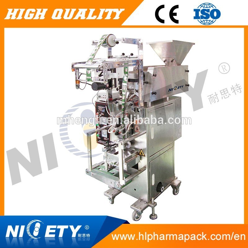 Professional small pouch sugar packaging machine