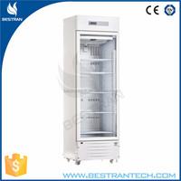 2 to 8 degree pharmacy refrigerator, medical refrigerator, hospital refrigerator