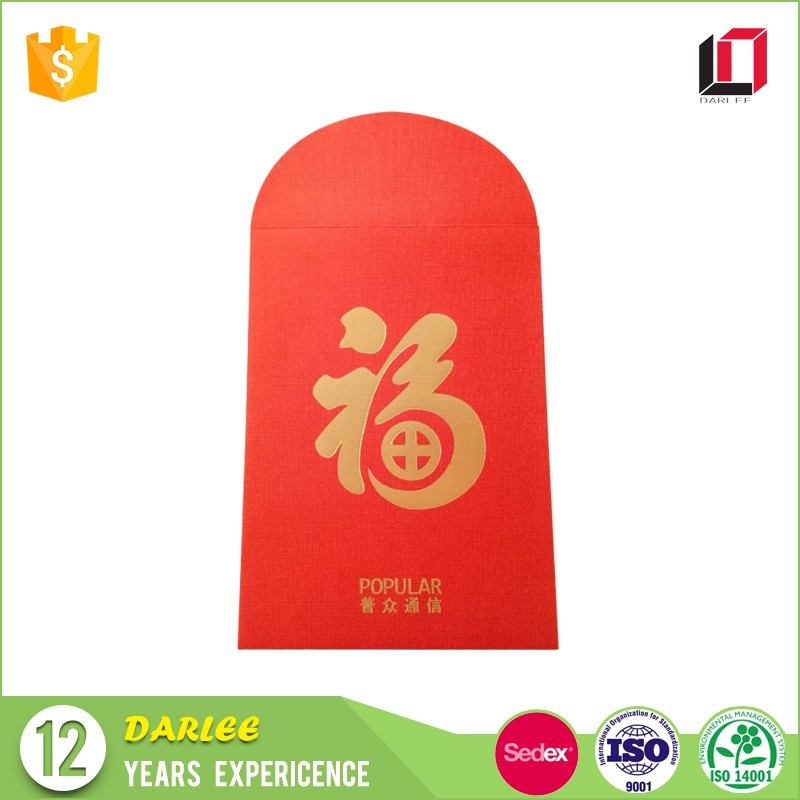 Custom Size Cute Small Paper Red Pocket Envelope With Company Logo