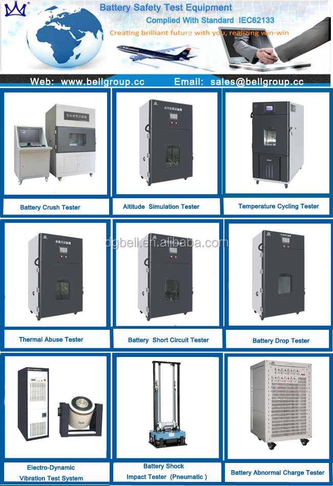 integral battery large current short circuit testing equipment be
