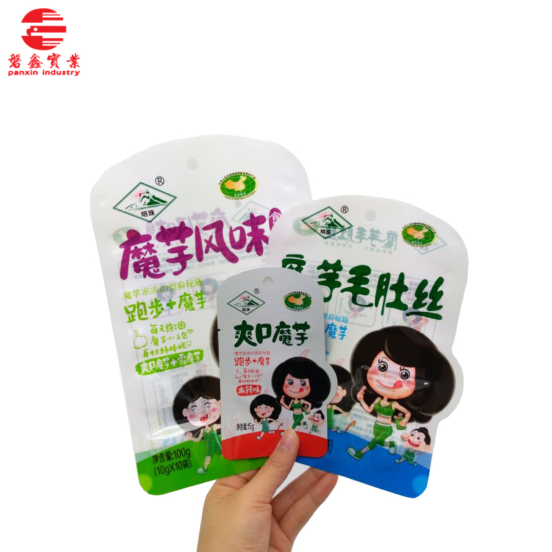 15g 45g 100g heat seal pouch for healthy snack food