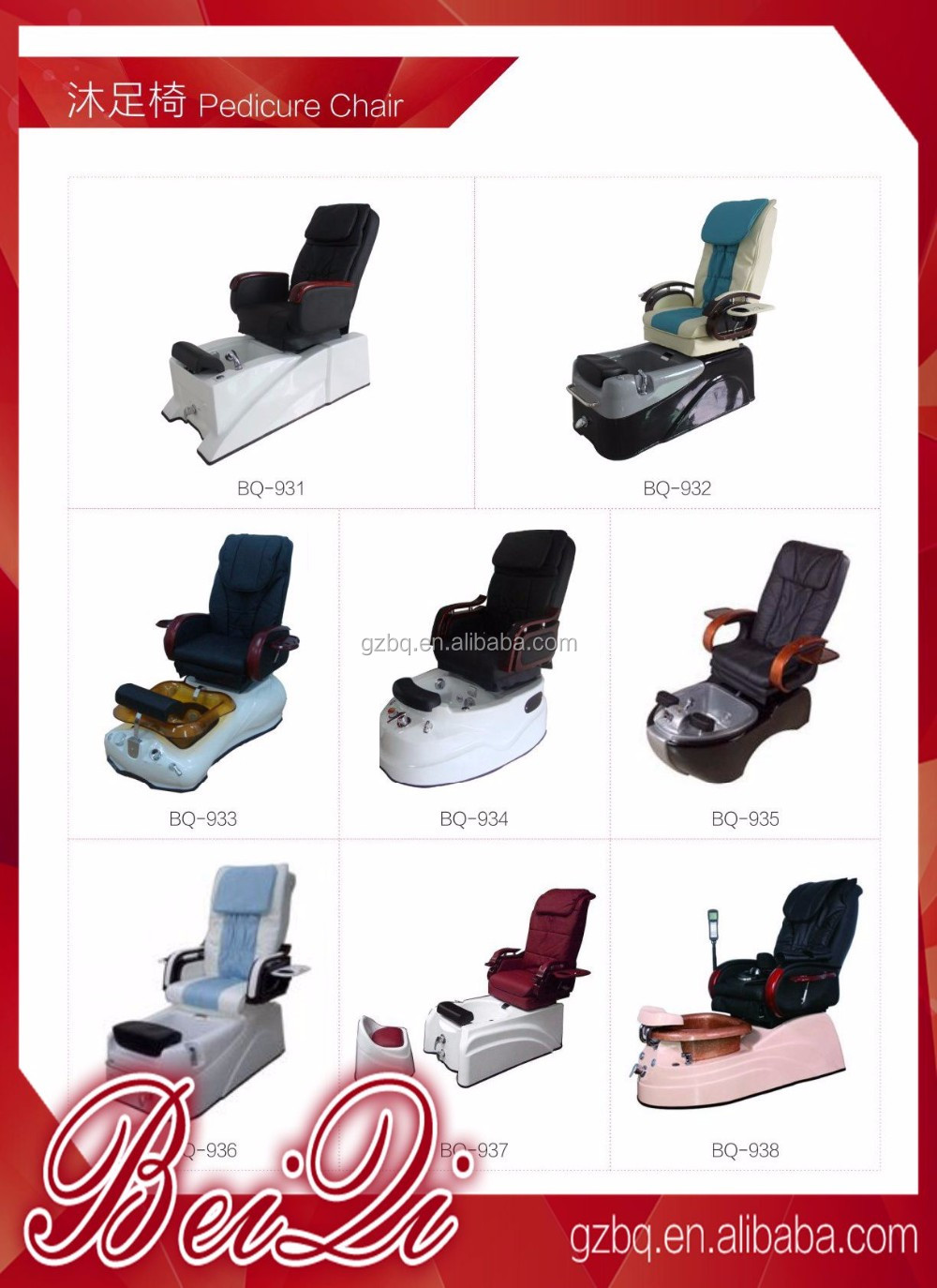 Massage chair remote control whirlpool spa pedicure chair for New salon equipment