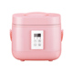 1.5L - 3L Korea Electric Wellful Portable Mini Rice Cooker
