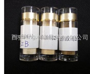 Pure Boluoke Lumbrokinase 2000iu-50000iu Free Sample Best Price - Buy  Boluoke,Boluoke Lumbrokinase,Buy Boluoke Lumbrokinase Product on Alibaba com