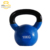 Weightlifting Rubber Coated Kettlebell with Steel Handle