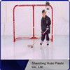 HUAO HDPE heat resistant plastic sheet/ice rink in backyard/synthetic ice cost