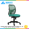 quality office computer furniture desk chair, and office chair manufacturers comfortable desk chair