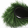 Great Value Green Turf Football Field Flooring/Artificial Grass for School Playground Look like Natural Grass Flooring