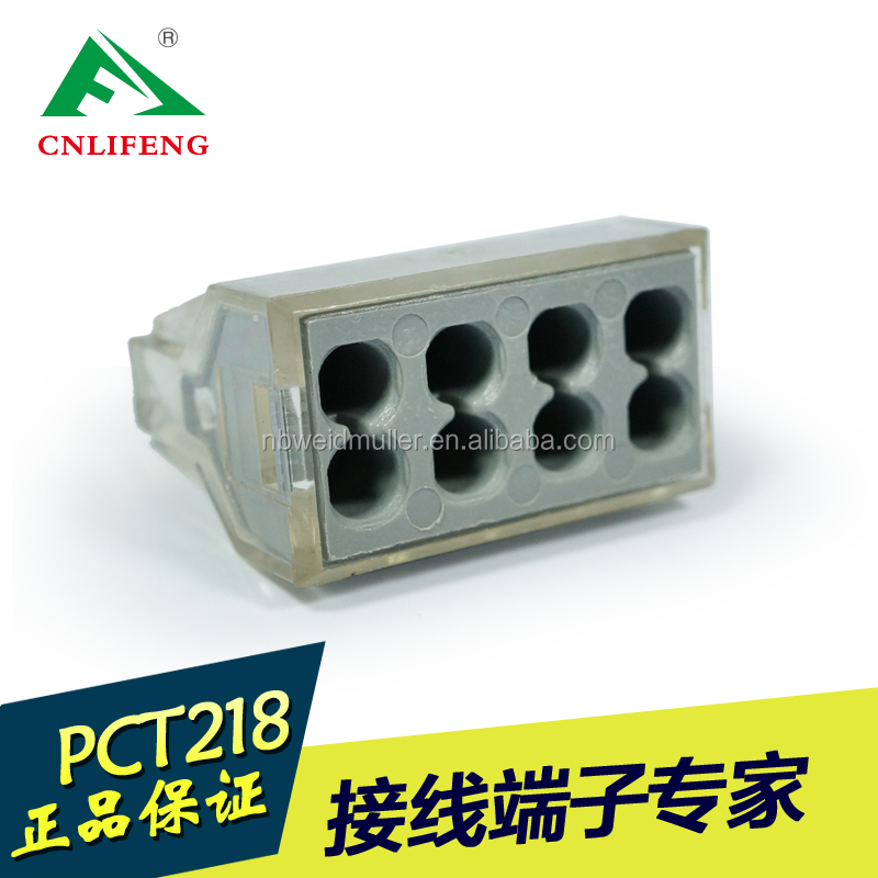 PCT - 215 push quick wire connector replace wago type 5 pins