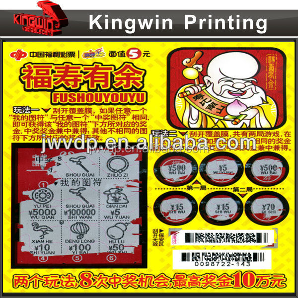 Custom promotions scratch off Cards for lottery game