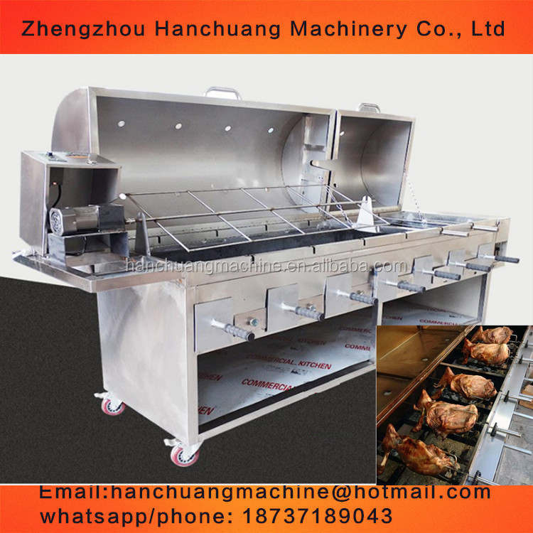 Automatic whole lamb rotating barbecue grill machine/ chicken rotating Smokless charcoal barbecue grill