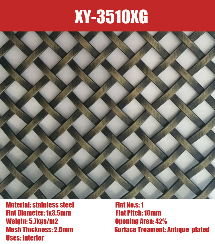 Shuolong Mesh Rigid Series XY-3510XG Decorative Stainless Steel Wire Mesh for Cabinets