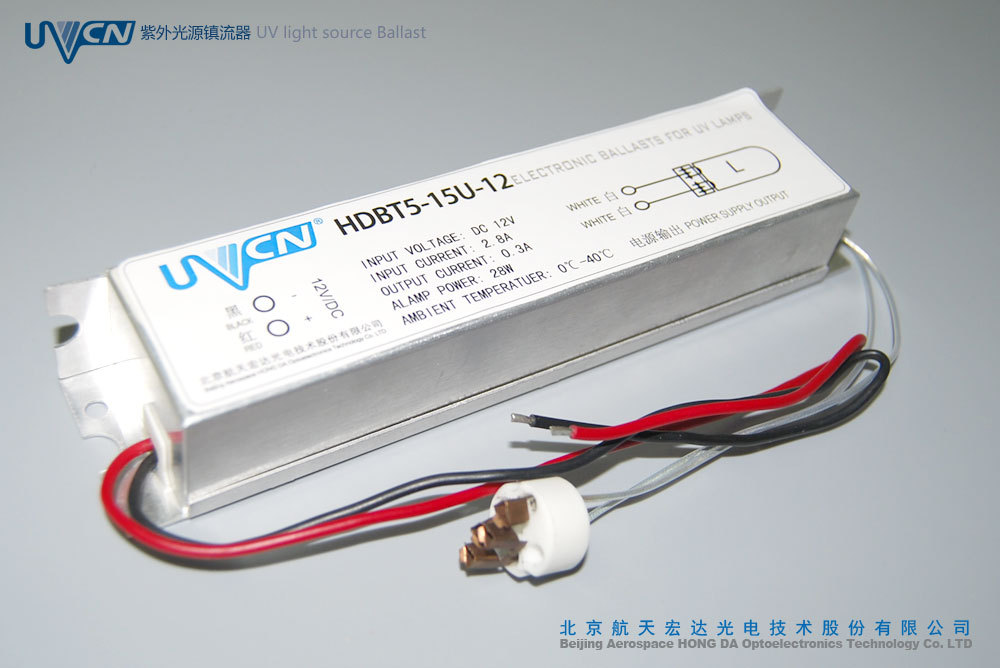 Uvcn Electronic Ballast For Uv Lamp10w 300w Ac/ Dc 12v