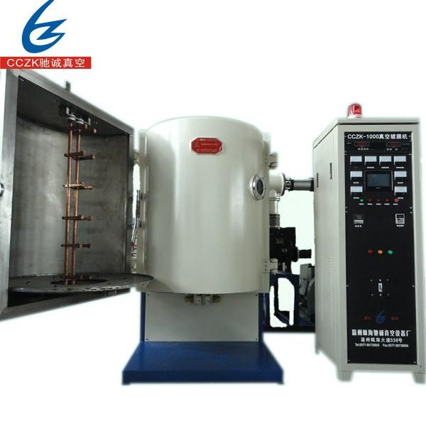 Car Parts 5 Axis Vacuum Coating Machine
