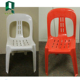 Durable design wedding use white plastic chair