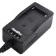 DuraPro Ultra Fast Charger for Sony NP-F960 F970 F750 F550 NP-FM500h NP-FM50 battery and A57 A65 A77 A99 A350 A550 A580 A900