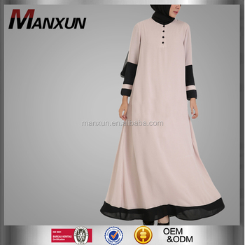 Simple Moroccan Abaya Formal Long Sleeve Muslim Dress Modest Gown