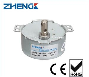 220V small synchronous motor metal gear For Aircondition Equipment