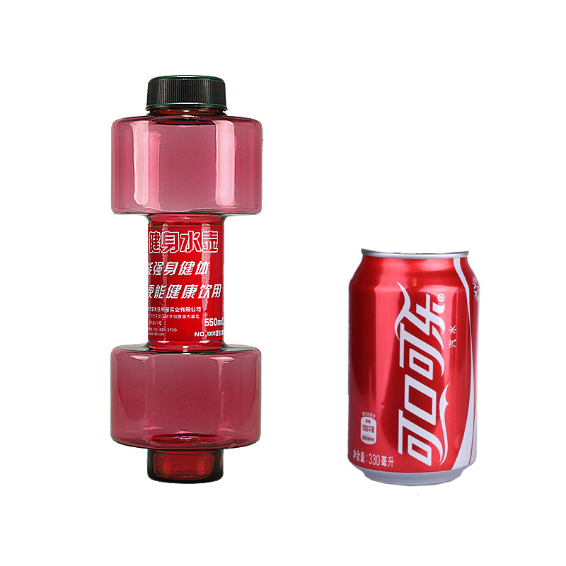 Plastic water dumbbell / 550ml Creative Portable injectable item / Free weight Travel fitness weightlifting product
