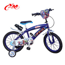 2017 most popular children bicycle/China wholesale child bicycle sports boys bike 12 16 20inch/kids bicycle with good quality