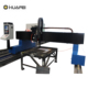 Easy quick operation gantry type cnc metal cutting machine