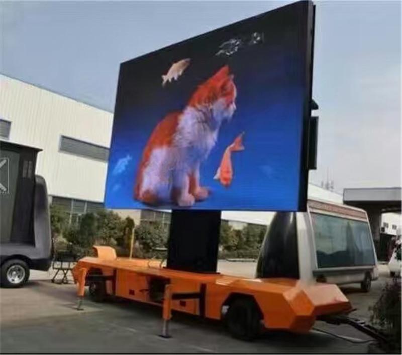 12m2 Digital Mobile Billboard Truck For Sale - Buy Digital ...