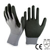 NMSAFETY high technology15 gauge nylon and spandex foam nitrile coated work gloves