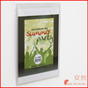 Wall Mounting Acrylic Poster / sign / picture Holder Sleeve