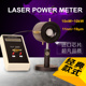 factory wholesale laser power meter 11nm to 19000nm 20mW 2W 10W 200W 500W optical power meter equipment