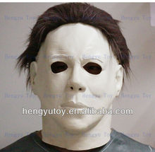 Horrible scary halloween 2 <span class=keywords><strong>film</strong></span>. cruel michael myers éco.- amicalequalité latex masque pour halloween