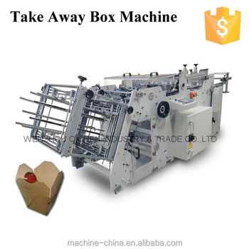 paper box machine
