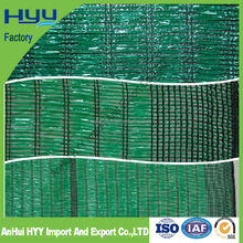 HYY factory 50% agriculture sun shade netting