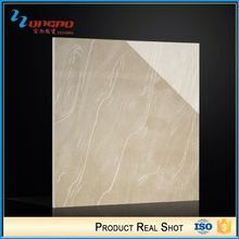 Export Quality Beige Floor Tile Polished Ceramic