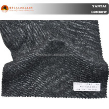 Knitted Fabric wool fabric acrylic cotton fabric