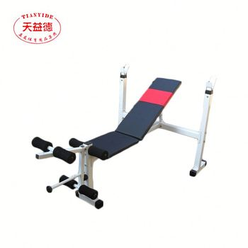 Super Outdoor Fitness Equipment Decline Bench Press Buy Outdoor Bench Press Bench For Benching Press Fitness Equipment Decline Bench Press Product On Pdpeps Interior Chair Design Pdpepsorg