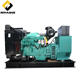 Highly Reliable And Hot Selling Royal Power Generator