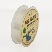 100m Japan Raw Material 0.8mm Fluorocarbon Japanese Fishing Lines