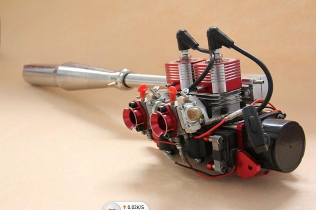 Boat Engine: Rc Boat Engine