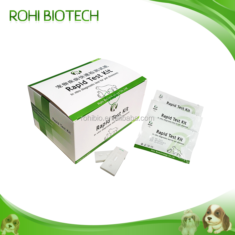 veterinary rapid test kit/lateral flow test kit