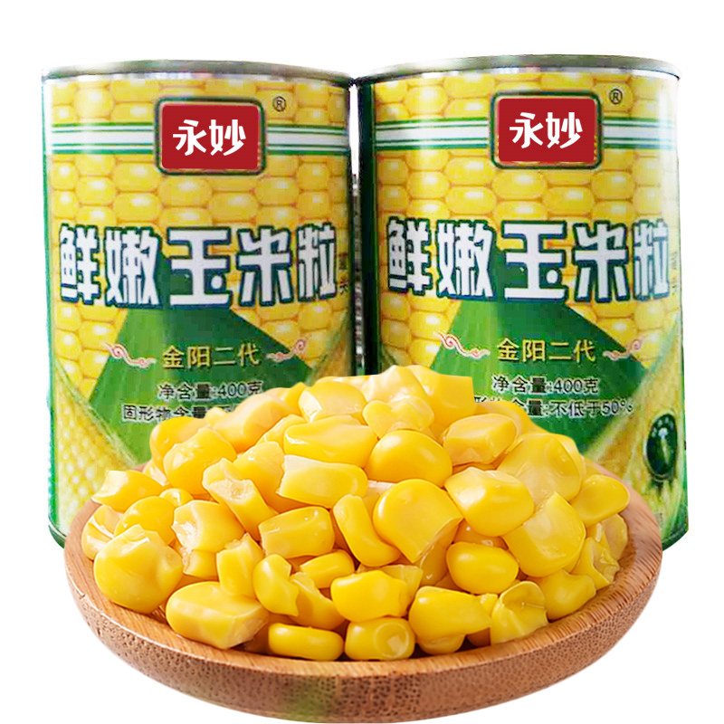 400g fresh and tender canned food sweet corn in tin
