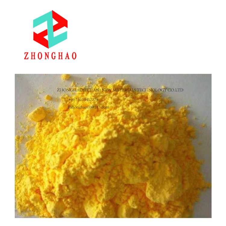Top Purity Plastic ADC foam chemicals blowing <strong>agent</strong>