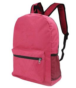 ee3c01d726 Adult School Bag