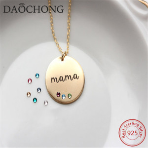 Personalized Birthstone 925 Sterling Silver Disc Mom Necklace