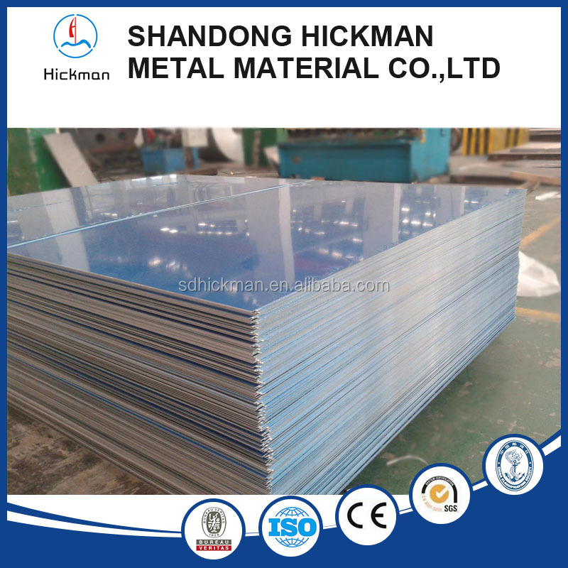 China manufactures 7000 series aluminum alloy sheet/7075 aluminum sheet plate coil price