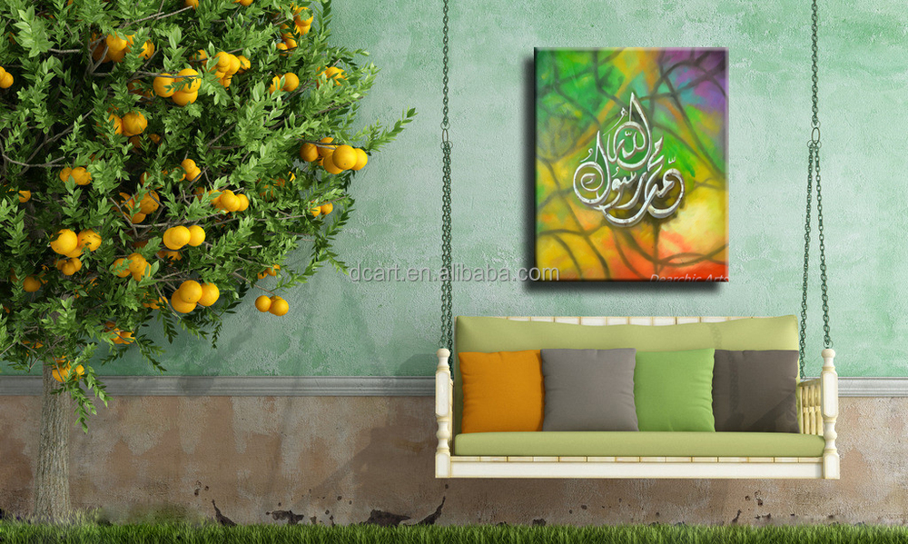 Canvas art wholesale arabic calligraphy oil painting buy for Buy cheap canvas art